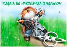 "Доработка ИЖ Планеты 4 "" motoizh.ru"