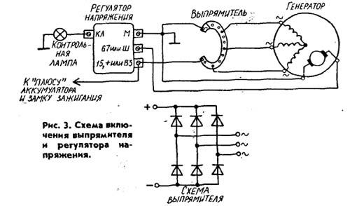 рр330 схема подключения