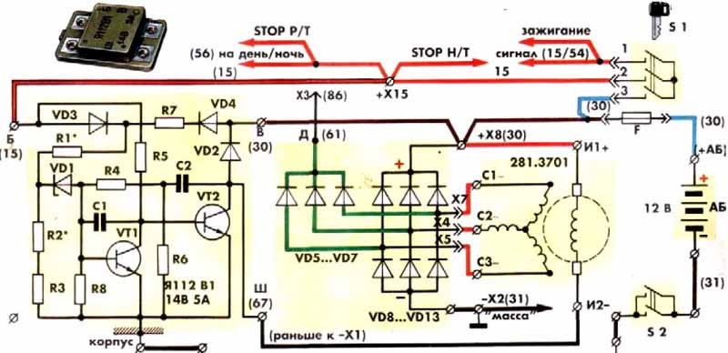стандарт начертания электрических схем